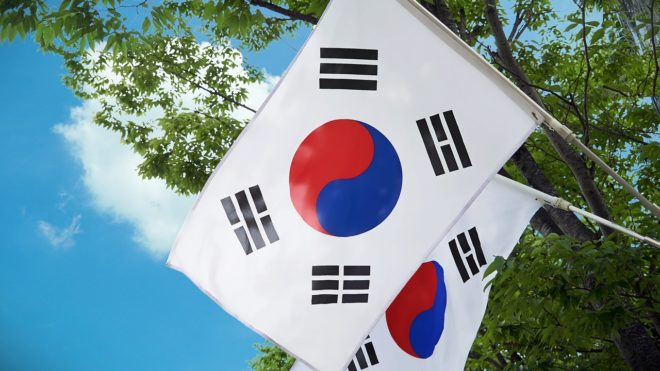 Real estate in South Korea in exchange for citizenship: the benefits of investing