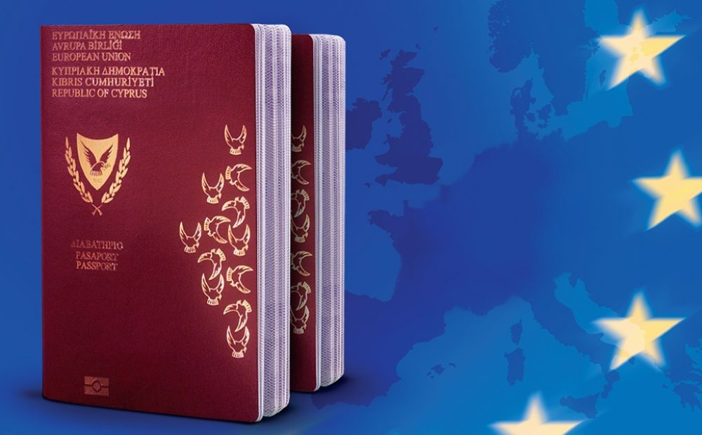 Паспорт кипра через инвестиции снять квартиру оаэ